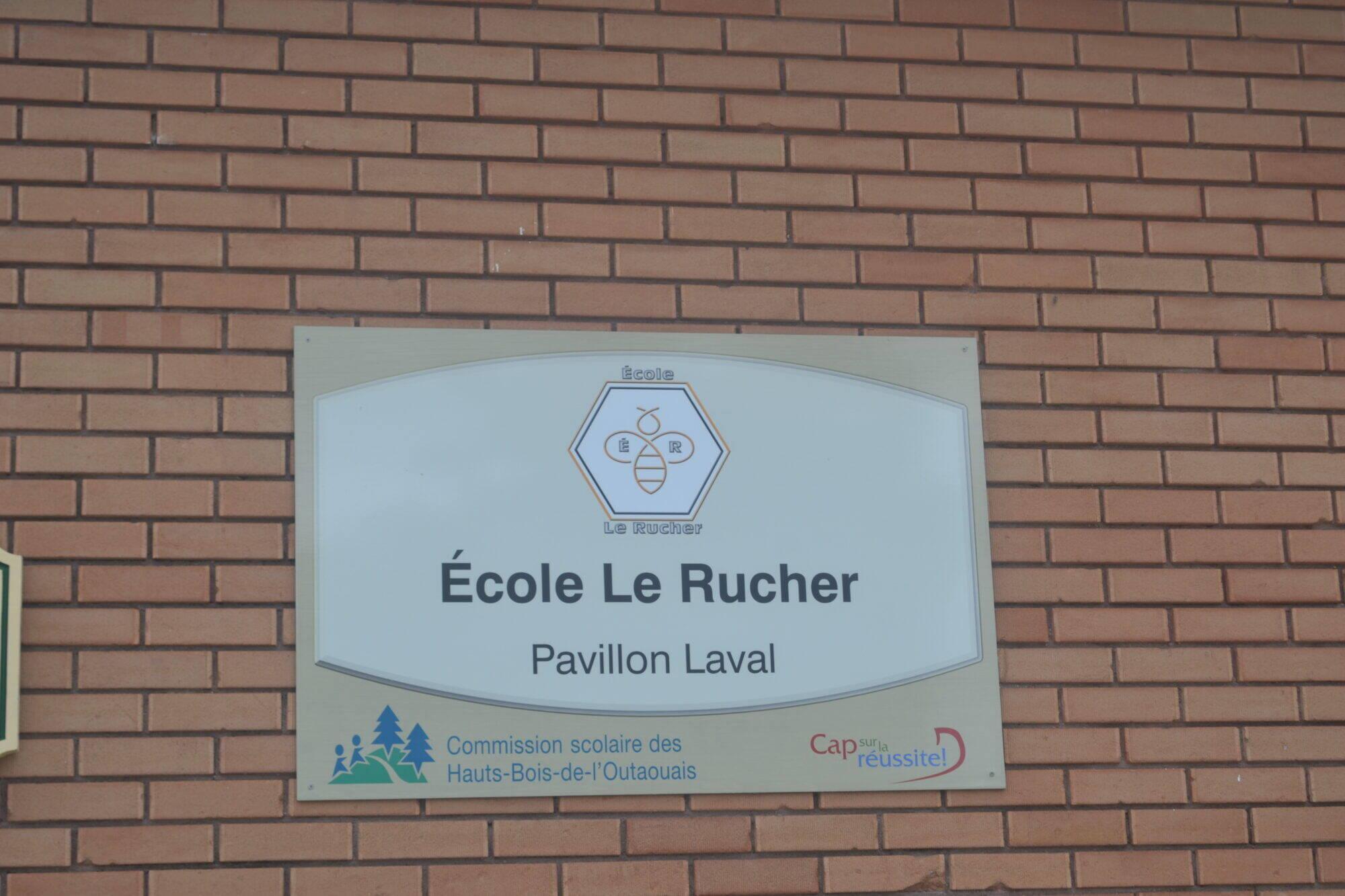 pavillon Laval à Sainte-Thérèse-de-la-Gatineau