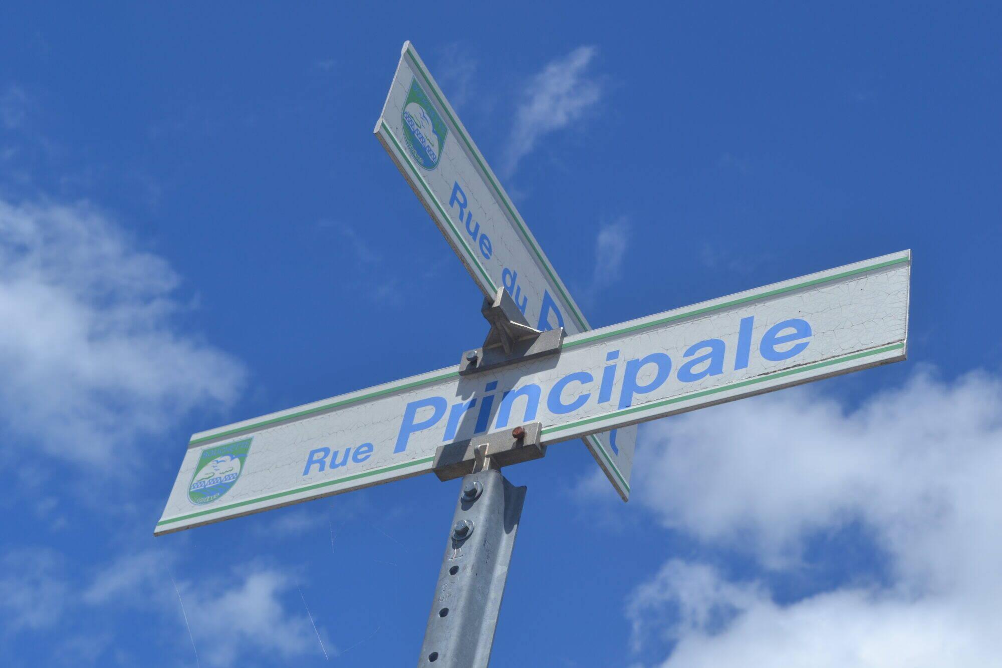 Bouchette rue Principale